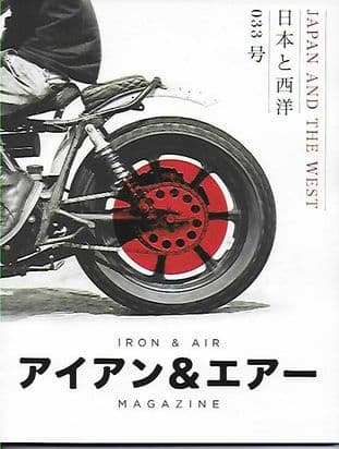 Iron & Air Magazine - Issue 33