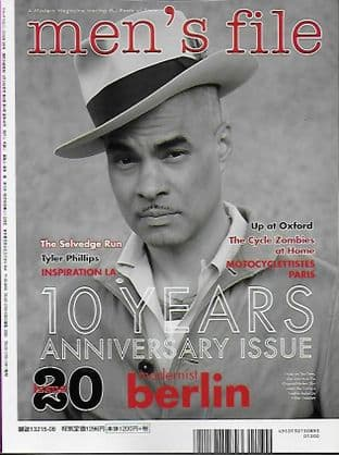 Men's File Magazine - Issue 20 - July 2019 (10 Year Anniversary Issue)