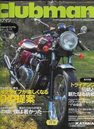 Motorcycle Clubman Magazine - Issue 225