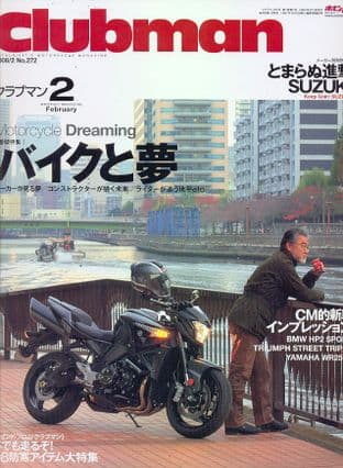 Motorcycle Clubman Magazine - Issue 272