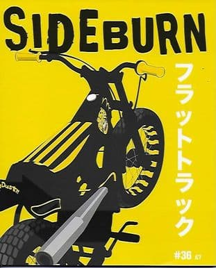 Sideburn Magazine - Issue 36 cover B