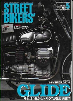 Street Bikers Magazine - Issue 166