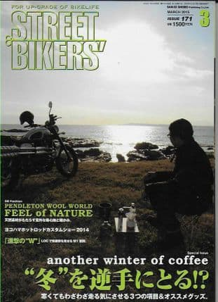 Street Bikers Magazine - Issue 171