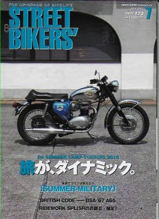 Street Bikers Magazine - Issue 173