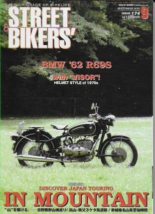 Street Bikers Magazine - Issue 174