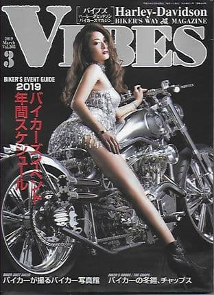 Vibes Magazine - Issue 2019-03 March 2019