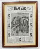 Uam Var Scotch whisky Victorian advertising Innes & Grieve Chelsea Pensioners
