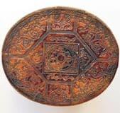 "Vintage oval box for studs cufflinks trinket jewellery Embossed lid 4 x 3.5 x 2"""