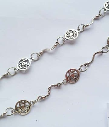 Round scroll and Snake unfinished chain. 1m length.
